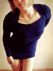 Emma_22, 23 Jahre